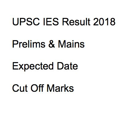 English essay UPS 2018 result